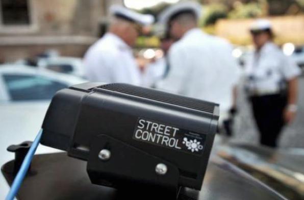 Street Control - cos'è e come funziona?